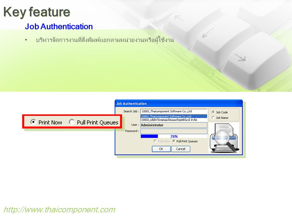 Key feature Job Authentication http://www.thaicomponent.com