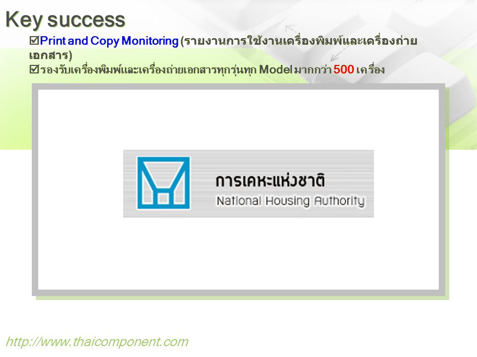 Key success http://www.thaicomponent.com