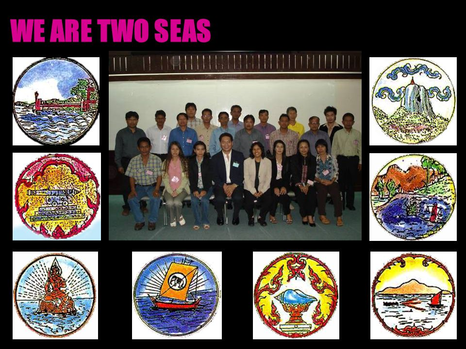 WE ARE TWO SEAS