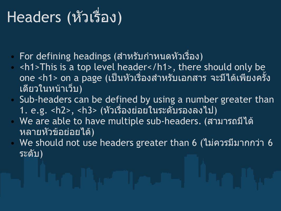 Headers (หัวเรื่อง) For defining headings (สำหรับกำหนดหัวเรื่อง)