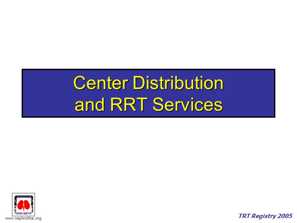 Center Distribution and RRT Services