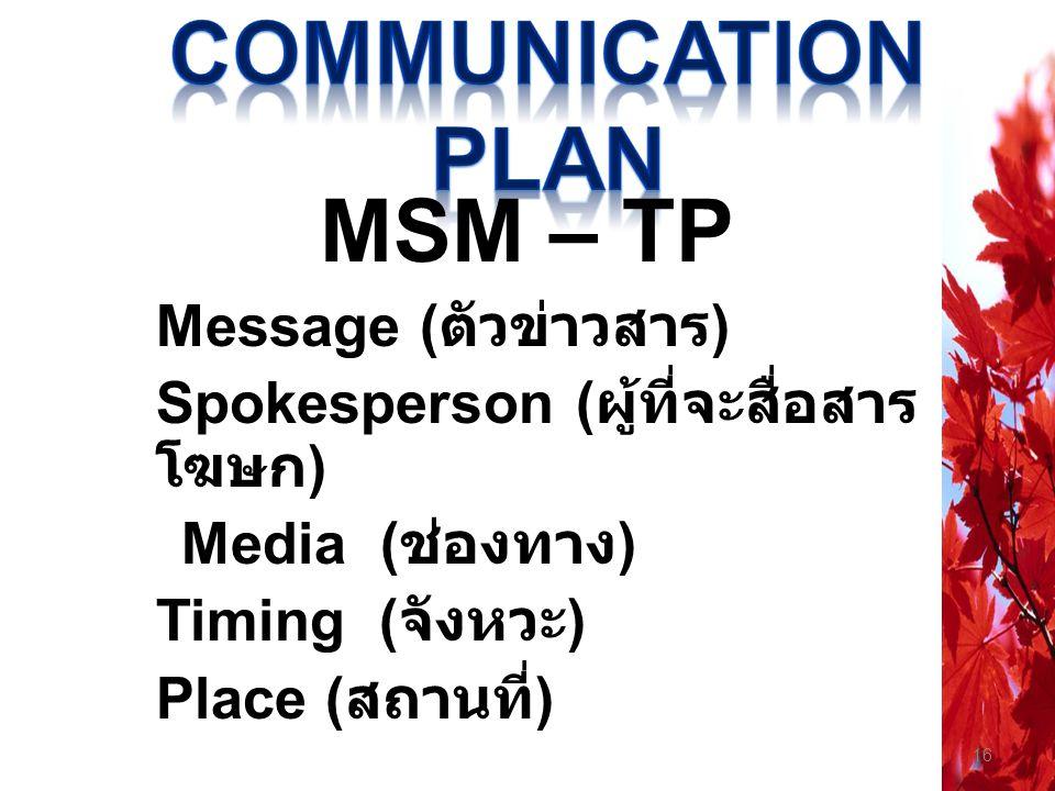 Communication plan MSM – TP