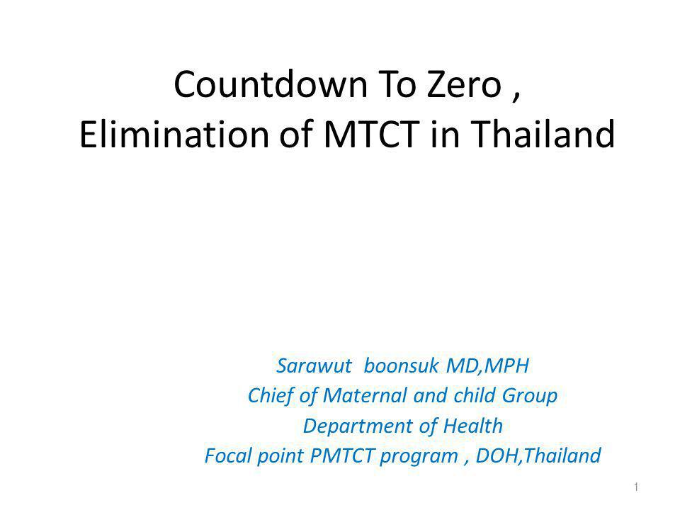 Countdown To Zero , Elimination of MTCT in Thailand