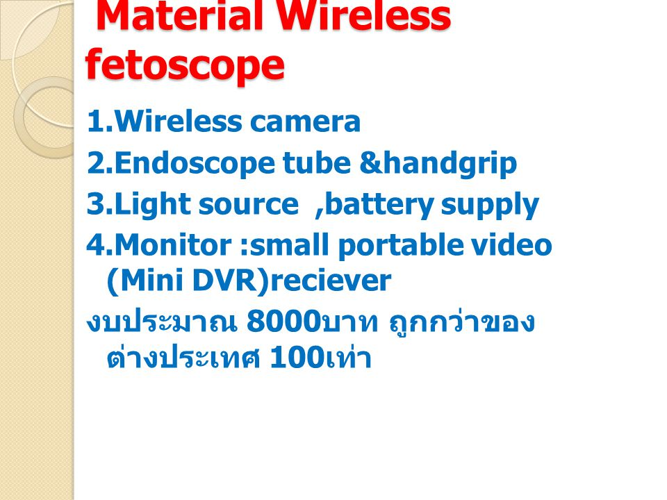 Material Wireless fetoscope