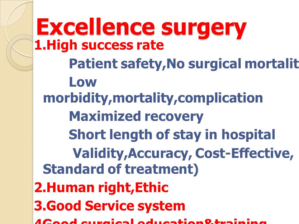 Excellence surgery