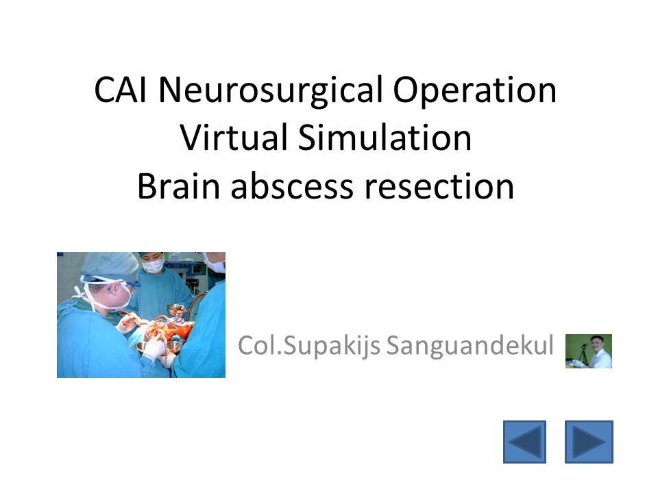 CAI Neurosurgical Operation Virtual Simulation Brain abscess resection