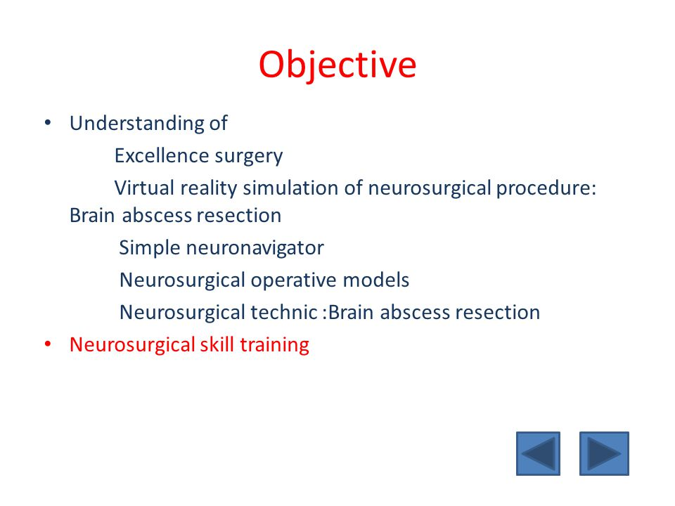 Objective Understanding of Excellence surgery