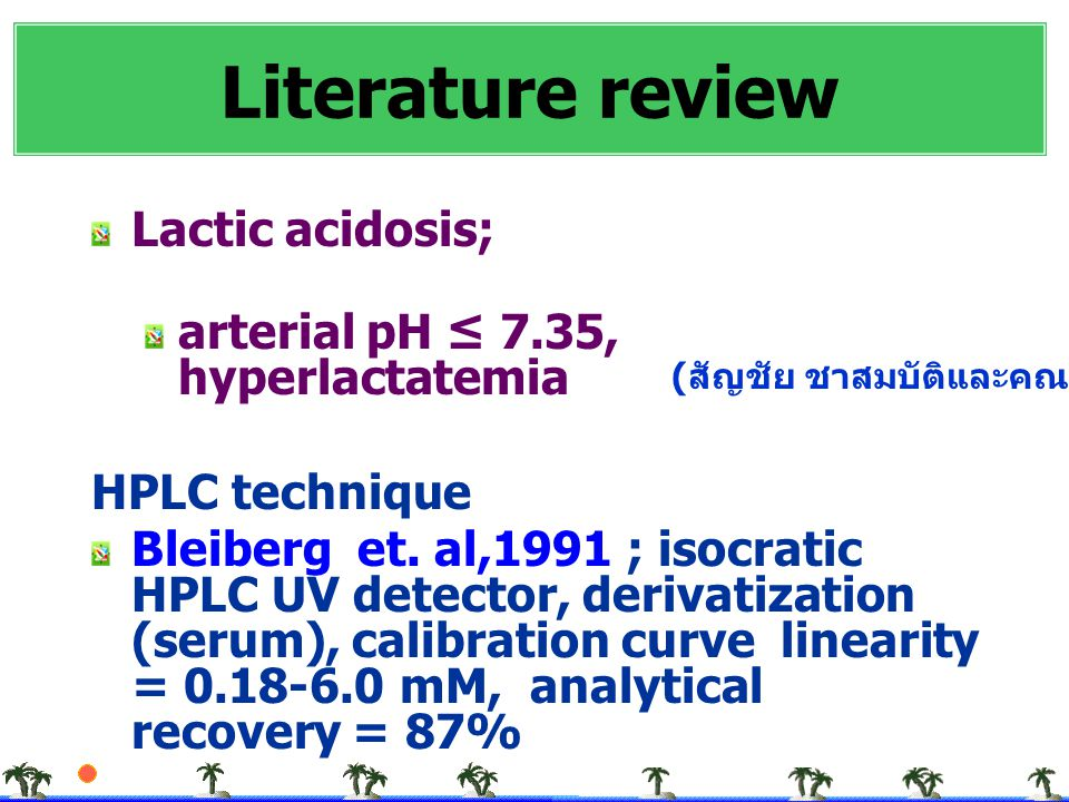 Literature review Lactic acidosis; arterial pH ≤ 7.35, hyperlactatemia