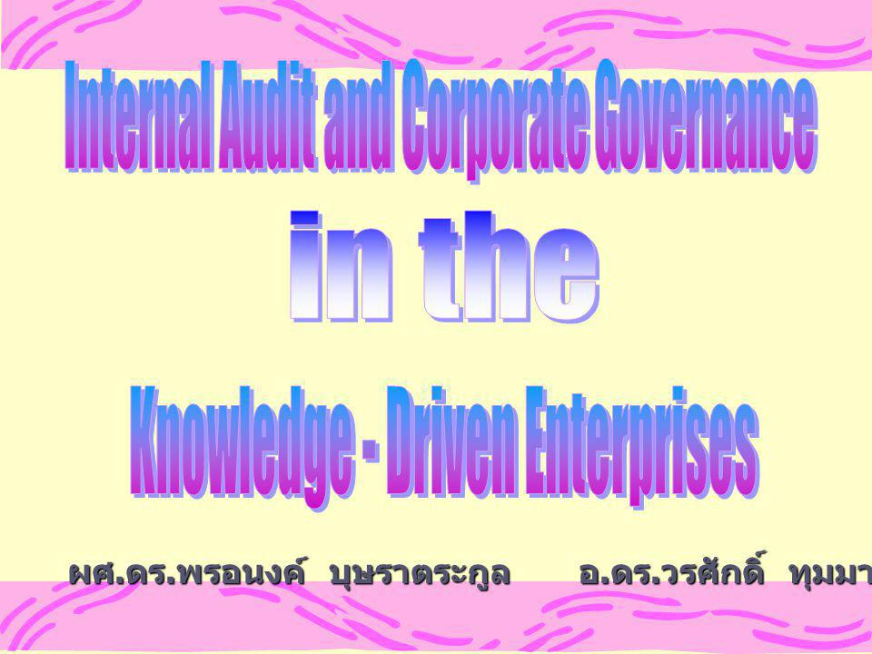 Internal Audit and Corporate Governance