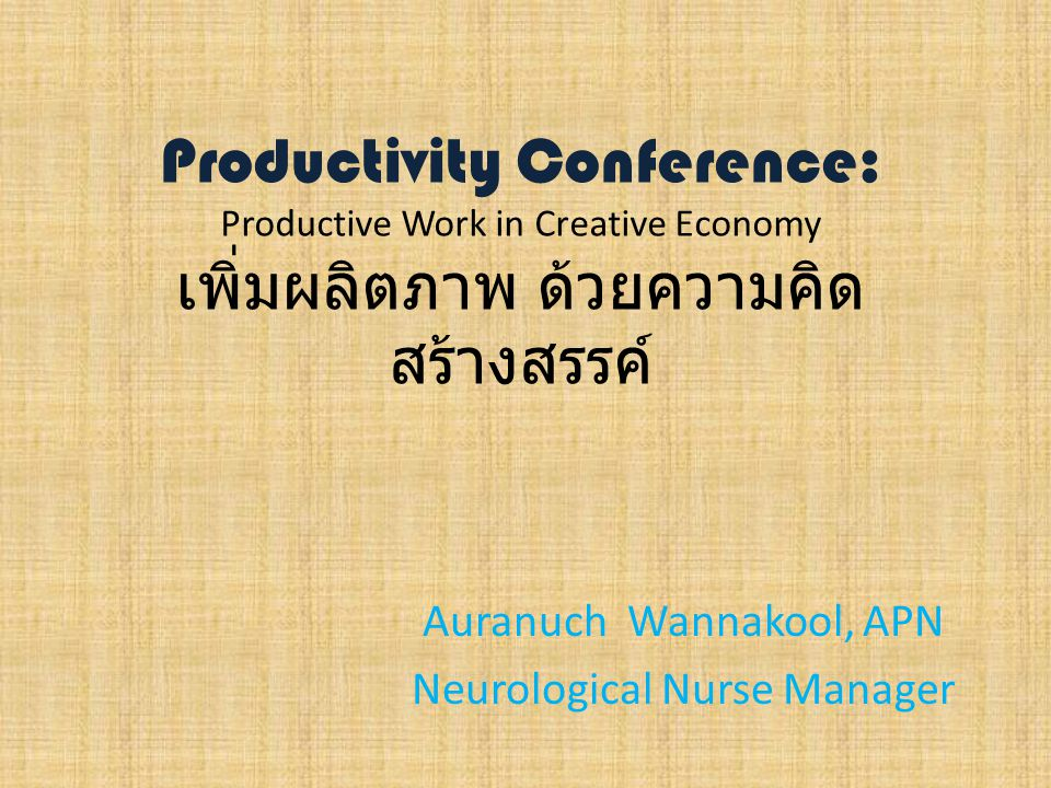 Auranuch Wannakool, APN Neurological Nurse Manager