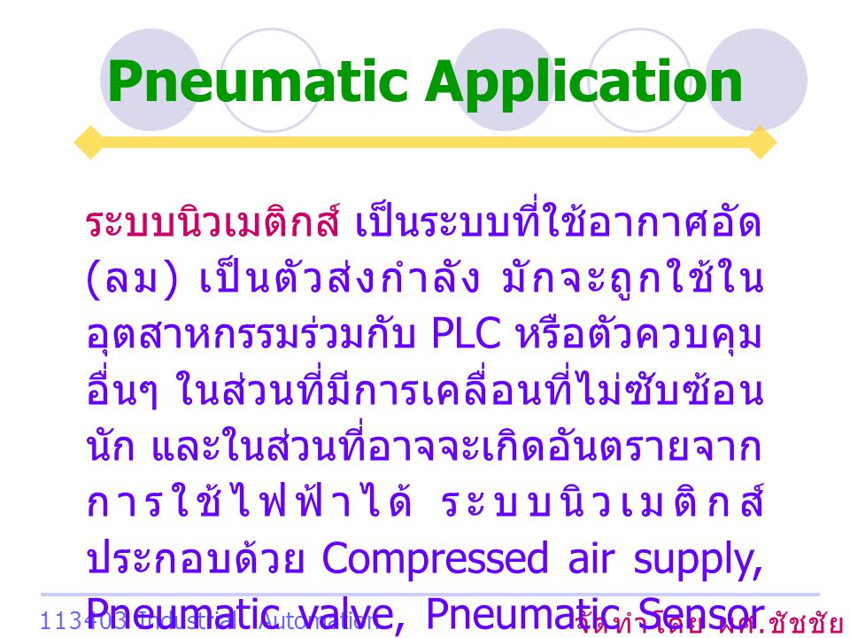 Pneumatic Application