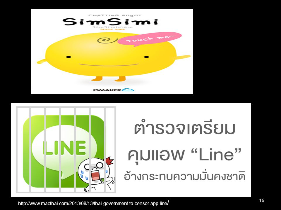 http://www.macthai.com/2013/08/13/thai-government-to-censor-app-line/