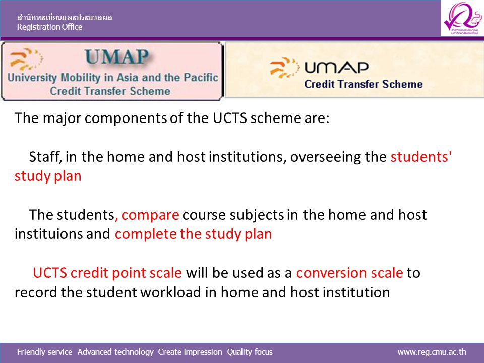 The major components of the UCTS scheme are: