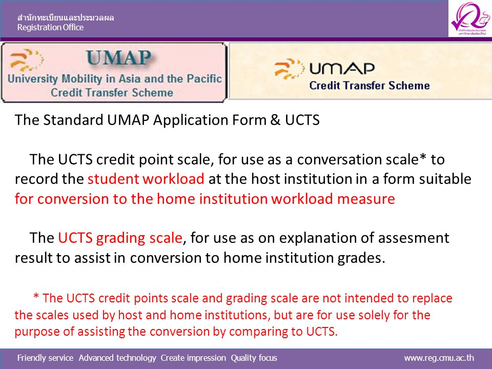 The Standard UMAP Application Form & UCTS