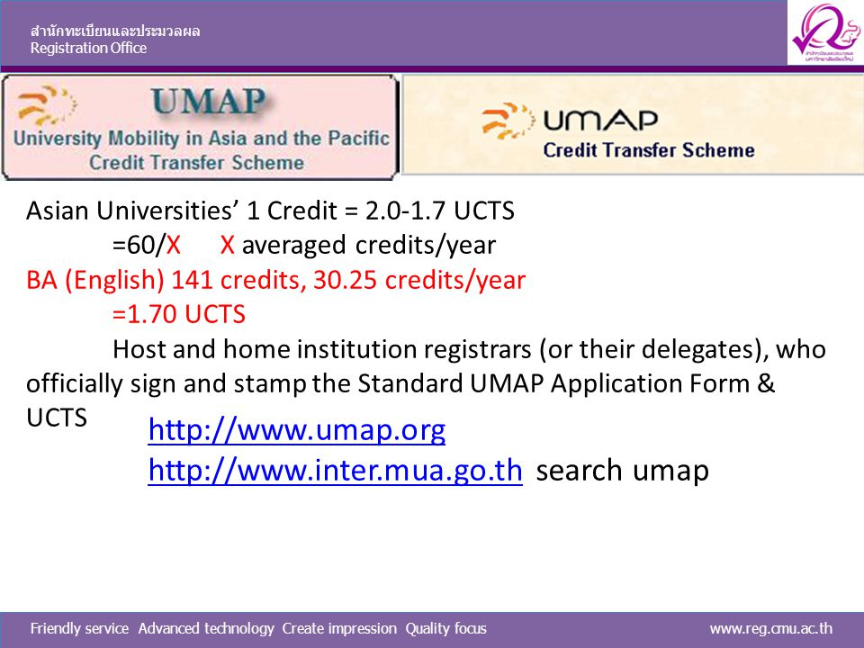 http://www.inter.mua.go.th search umap