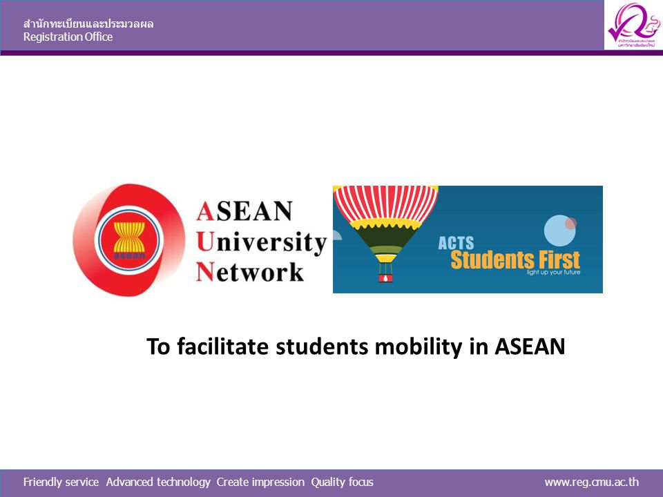 To facilitate students mobility in ASEAN