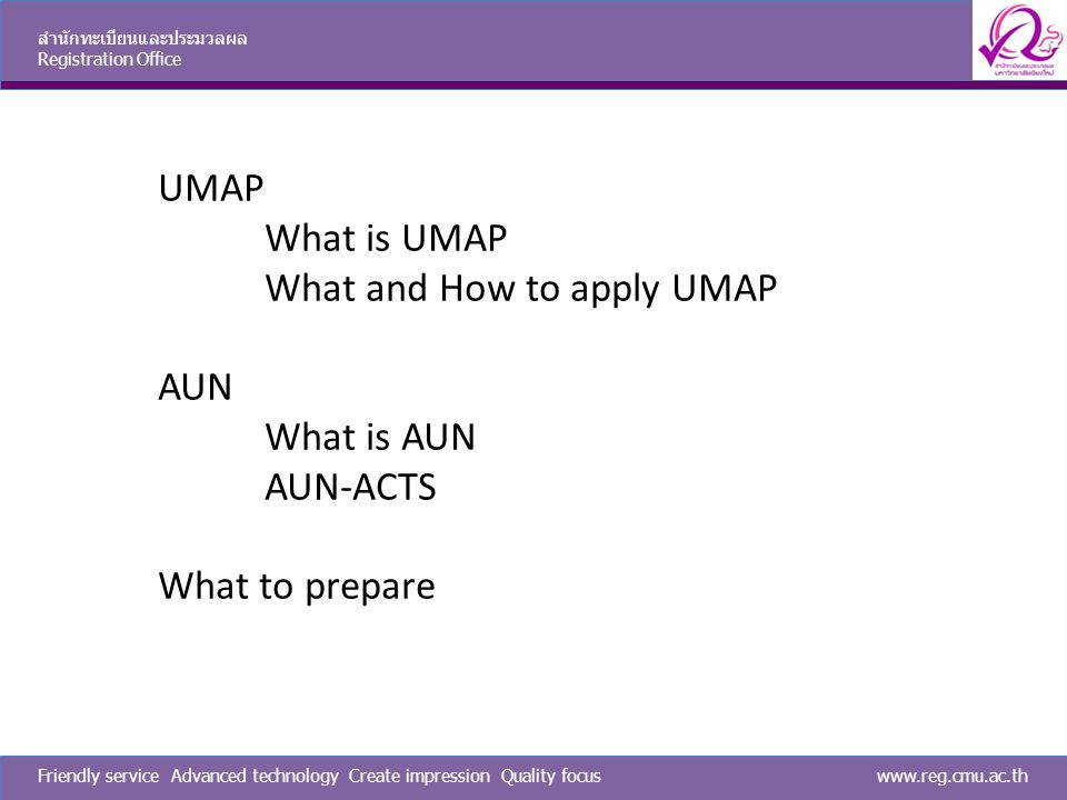 What and How to apply UMAP AUN What is AUN AUN-ACTS What to prepare