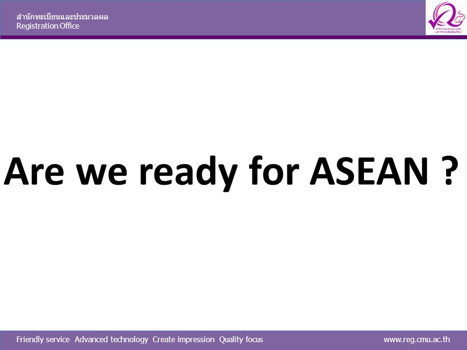 Are we ready for ASEAN สำนักทะเบียนและประมวลผล Registration Office