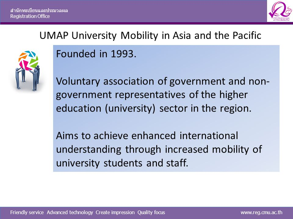 UMAP University Mobility in Asia and the Pacific