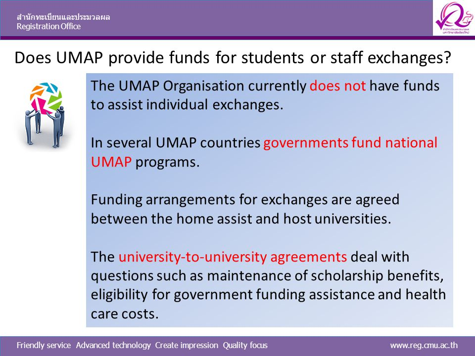Does UMAP provide funds for students or staff exchanges