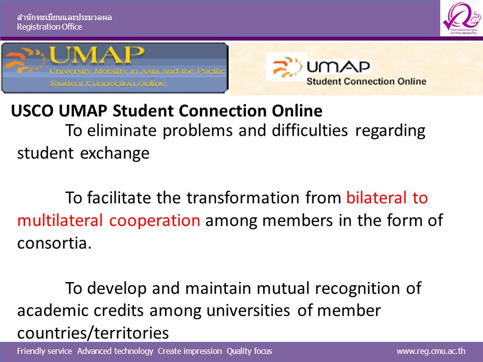 USCO UMAP Student Connection Online