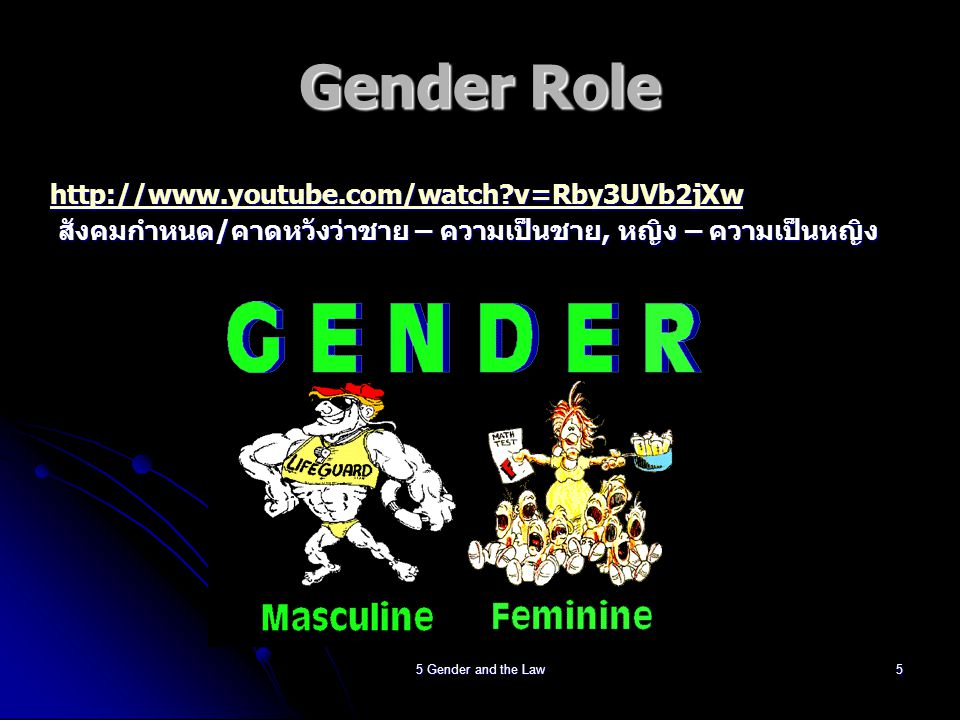 Gender Role http://www.youtube.com/watch v=Rby3UVb2jXw