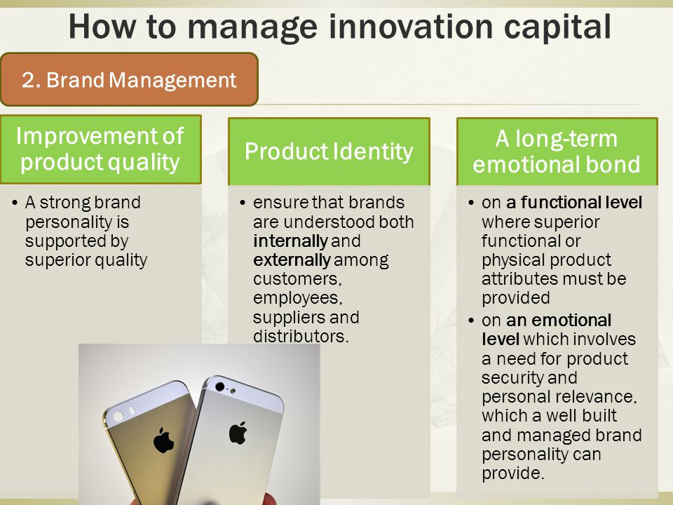 How to manage innovation capital