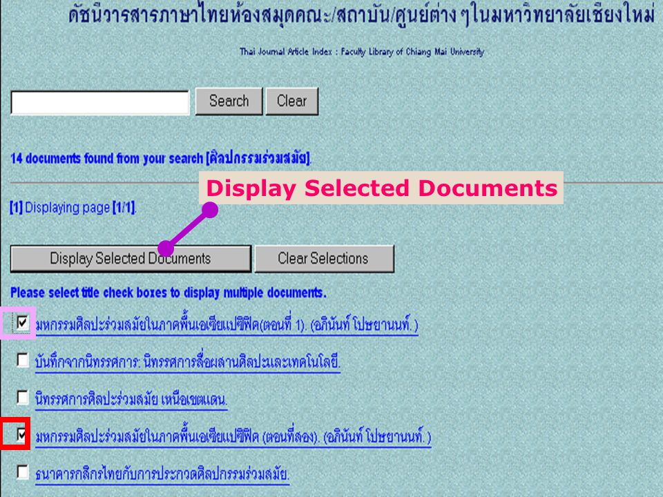 Display Selected Documents