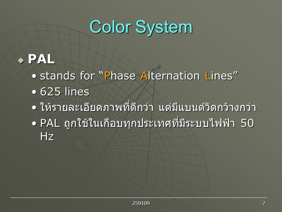 Color System PAL stands for Phase Alternation Lines 625 lines