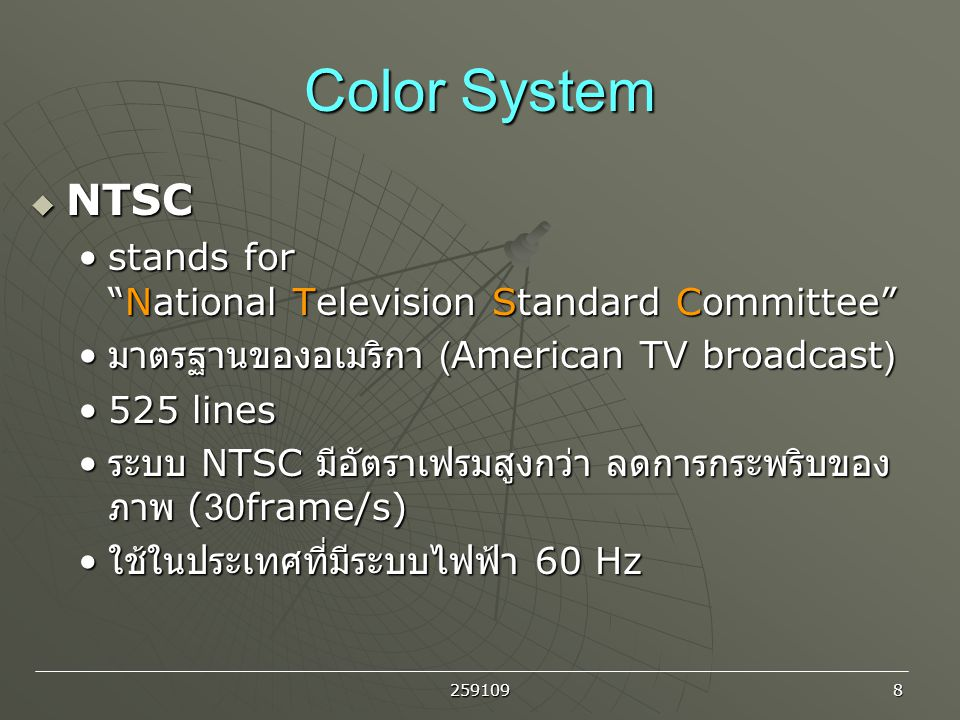 Color System NTSC stands for National Television Standard Committee