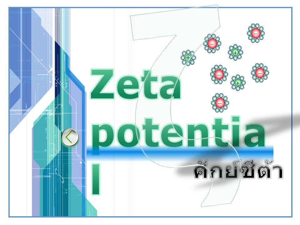 ζ + - Zeta potential ศักย์ซีต้า
