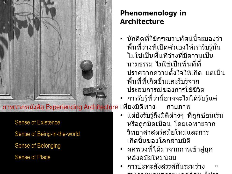Phenomenology in Architecture