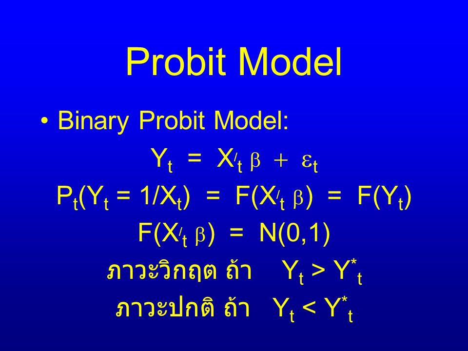 Probit Model Binary Probit Model: Yt = X/t b + et