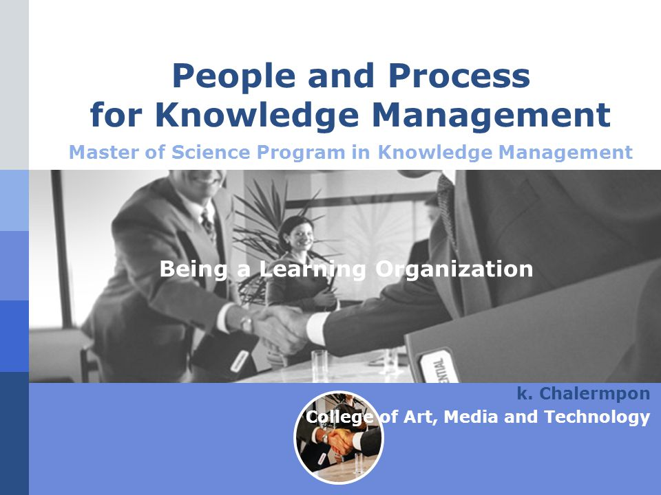 People and Process for Knowledge Management