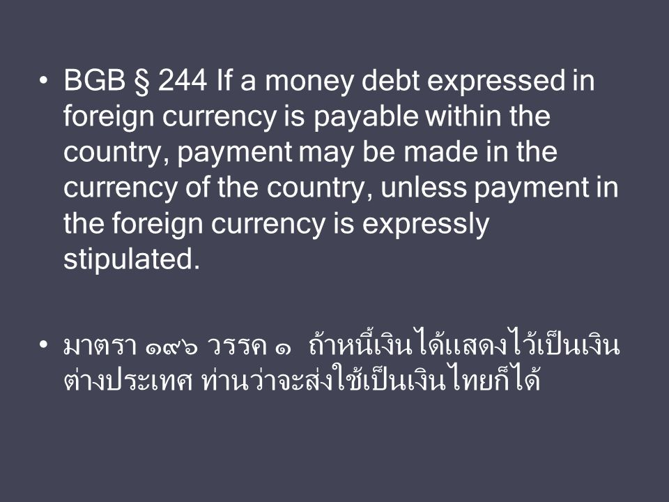 BGB § 244 If a money debt expressed in foreign currency is payable within the country, payment may be made in the currency of the country, unless payment in the foreign currency is expressly stipulated.