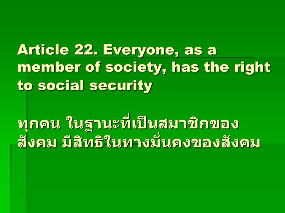 Article 22.