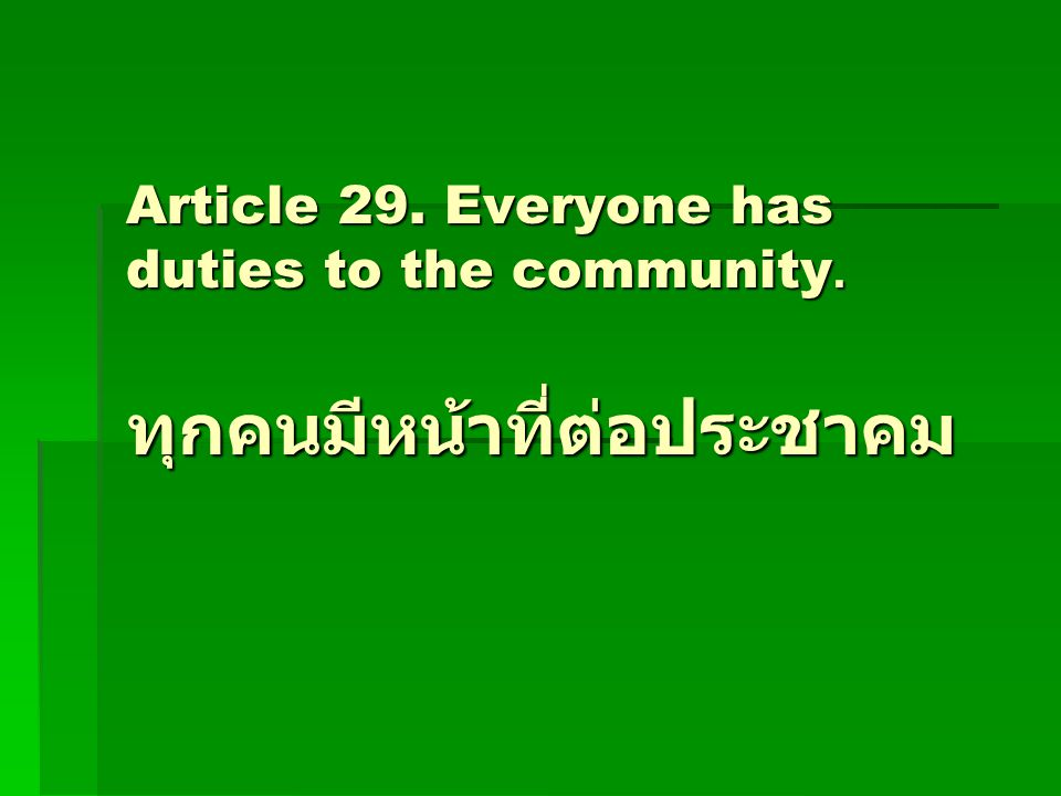 Article 29. Everyone has duties to the community