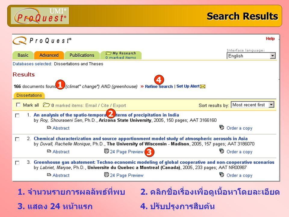 Search Results 4 1 2 3 1. จำนวนรายการผลลัพธ์ที่พบ