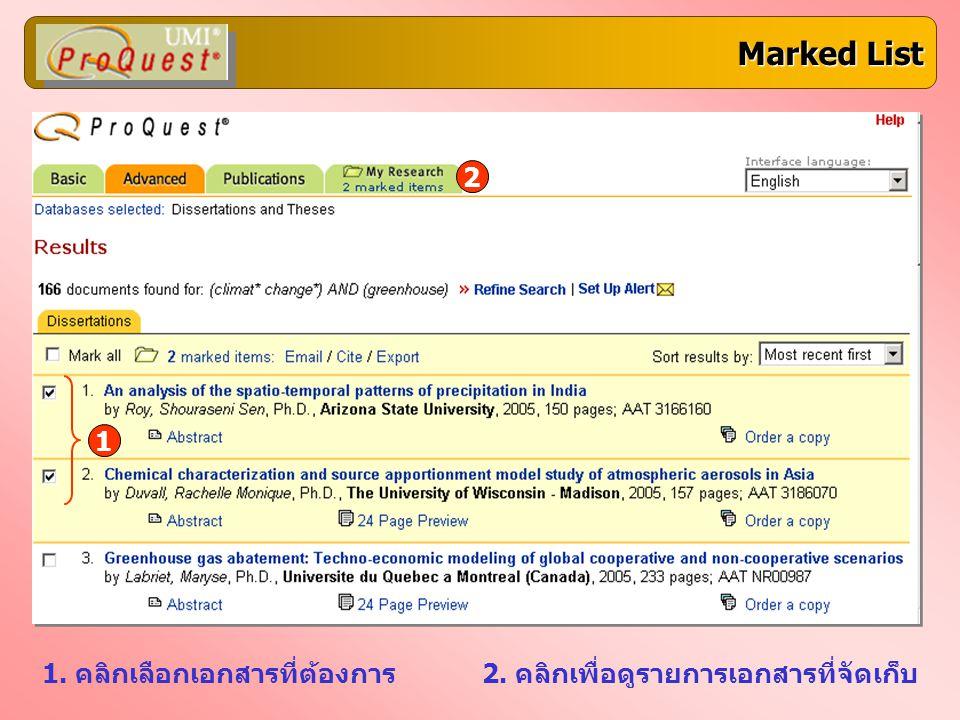 Marked List 2 1 1. คลิกเลือกเอกสารที่ต้องการ