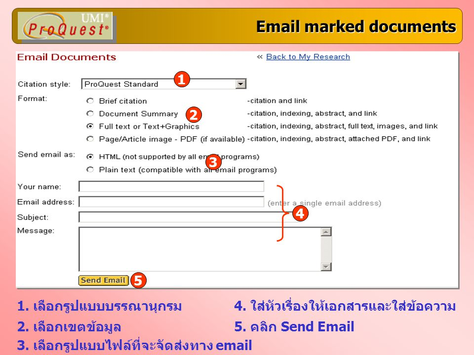 Email marked documents