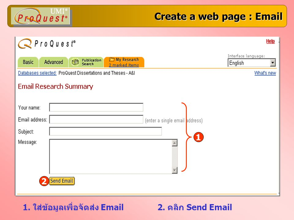 Create a web page : Email