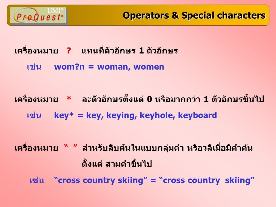 Operators & Special characters