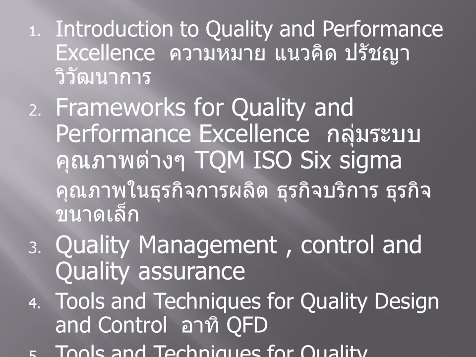 Quality Management , control and Quality assurance