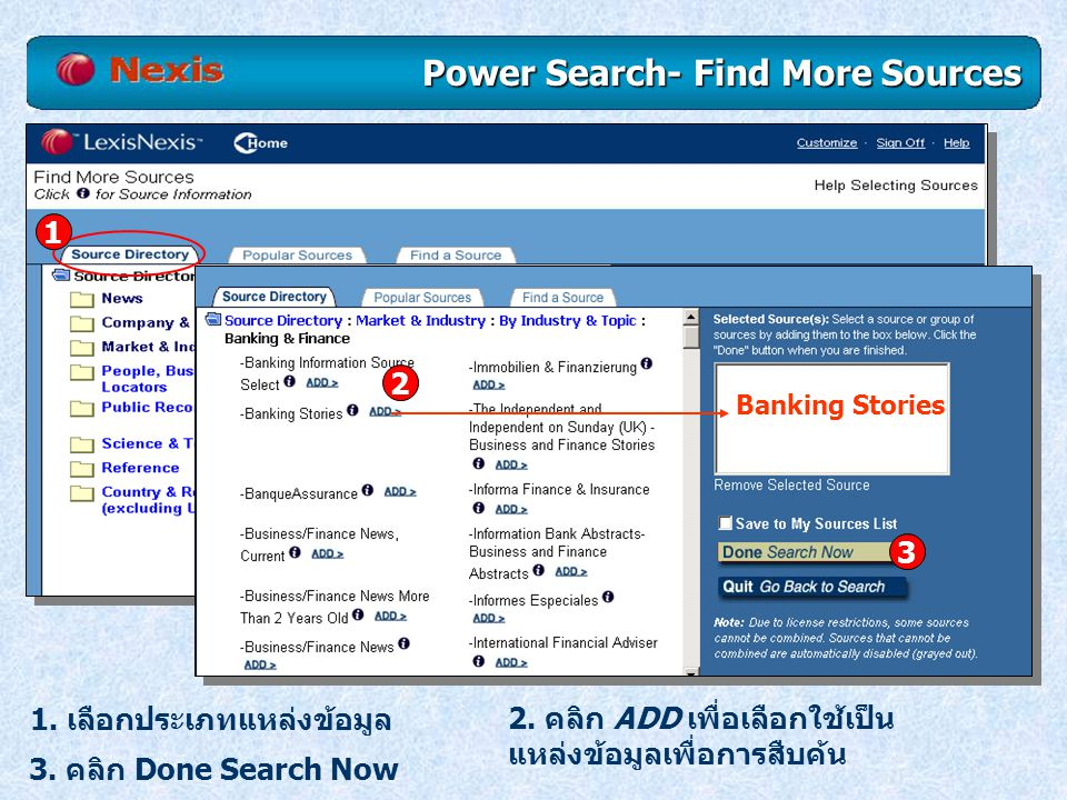 Power Search- Find More Sources