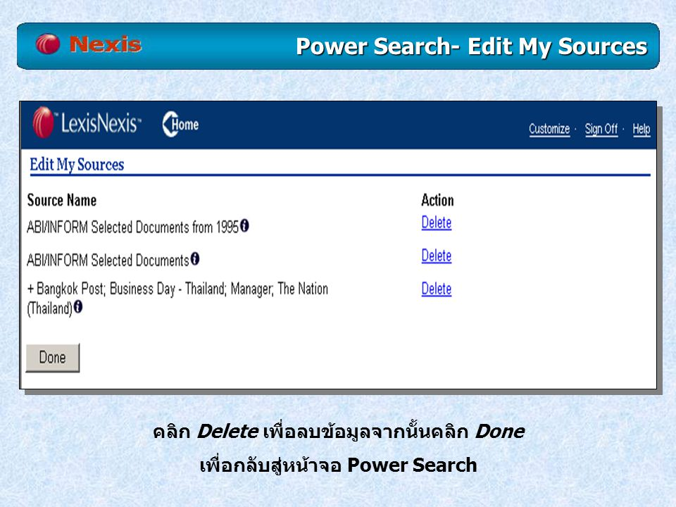 Power Search- Edit My Sources