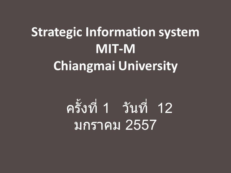 Strategic Information system MIT-M Chiangmai University