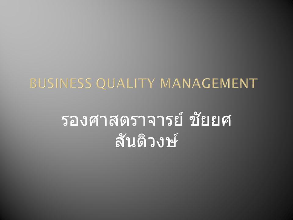 Business Quality Management