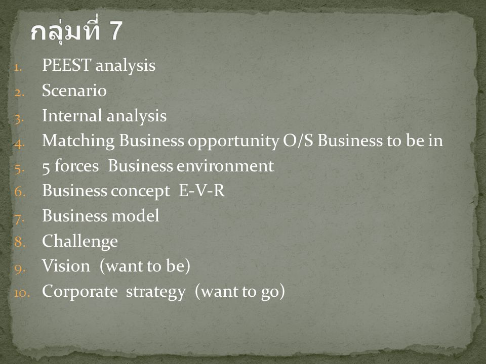 กลุ่มที่ 7 PEEST analysis Scenario Internal analysis