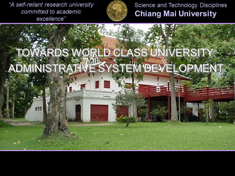 TOWARDS WORLD CLASS UNIVERSITY: ADMINISTRATIVE SYSTEM DEVELOPMENT