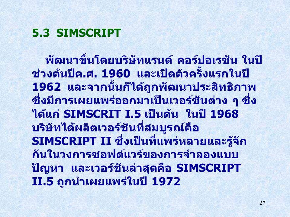5.3 SIMSCRIPT